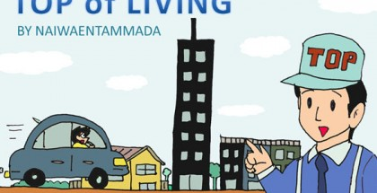 top of living cover update small size